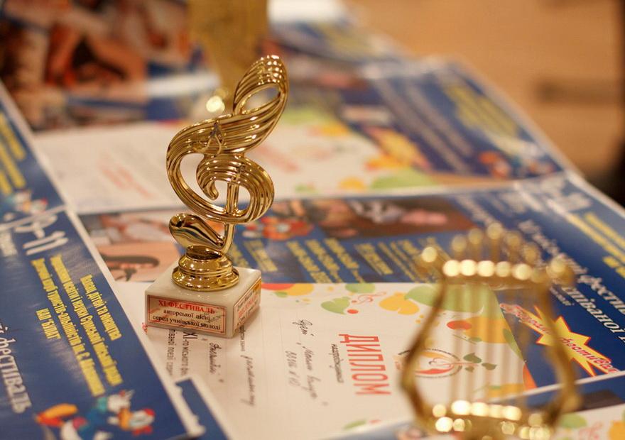 Молодёжный фестиваль-2011_0006
