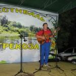СТРЕКОЗА-2008_016