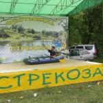 СТРЕКОЗА-2008_035