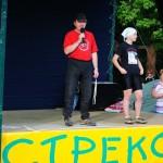 СТРЕКОЗА-2011_040
