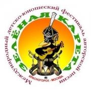 Zelenaya