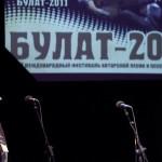 Булат-2011_22