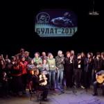 Булат-2011_28