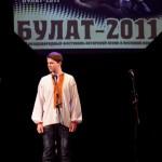 Булат-2011_35