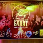 Булат-2016_025