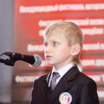 Молодёжный фестиваль-2011_0046