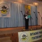 Молодёжный фестиваль-2012_061