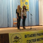 Молодёжный фестиваль-2012_068