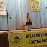 Молодёжный фестиваль-2012_076