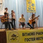 Молодёжный фестиваль-2012_082