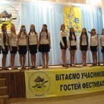 Молодёжный фестиваль-2012_087
