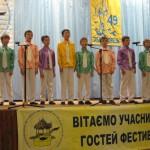 Молодёжный фестиваль-2012_088