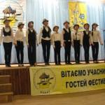 Молодёжный фестиваль-2012_093