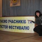 Молодёжный фестиваль-2012_096