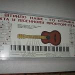 Урок авторской песни-2011_023