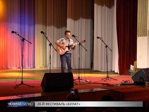 Булат-2016 — новости (UA: Sumy)
