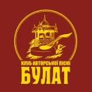 Миниатюра клуб Булат_594х427