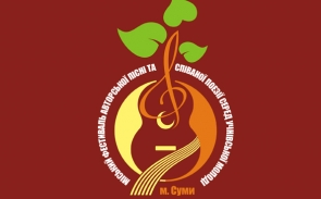 Миниатюра Молодёжный фестиваль_594х427