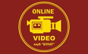Миниатюра Видео_594х427