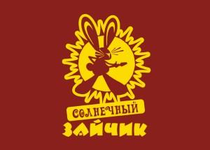 Миниатюра Солнечный зайчик_594х427