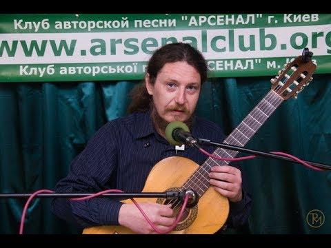Концерт Сергея Городничего — ч.1