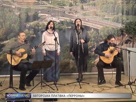 Виктор Сыроватский — диск «Перроны»
